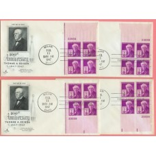 0945 M009 Artcraft, PLATE BLOCKS #23559 FOUR CORNERS (4)