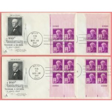0945 M009 Artcraft, PLATE BLOCKS #23560 FOUR CORNERS (4)