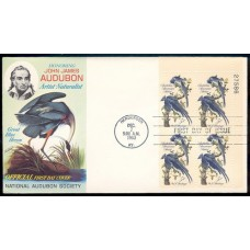 1241 M016 National Audubon Society; Plate Block of 4 - 27586 UR