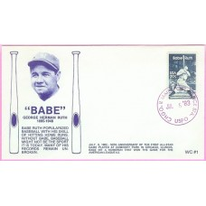 2046 WC112 Babe Ruth, FIRST, UO Chicago, IL MPO