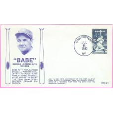 2046 WC120 Babe Ruth, FIRST, UO Cooperstown, NY