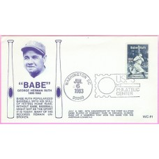 2046 WC110 Babe Ruth, FIRST, UO Washington, DC USPS Philatelic C