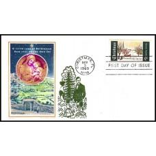 1384 M32 Overseas Mailer; on Jackson cachet