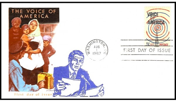 1329 M18 Overseas Mailer; on Jackson cachet