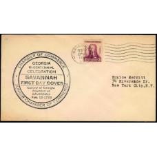 0726 P4b Savannah Chamber of Commerce; First