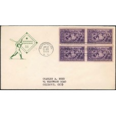 0855 P35a Farnam, WITHOUT First Day Cover